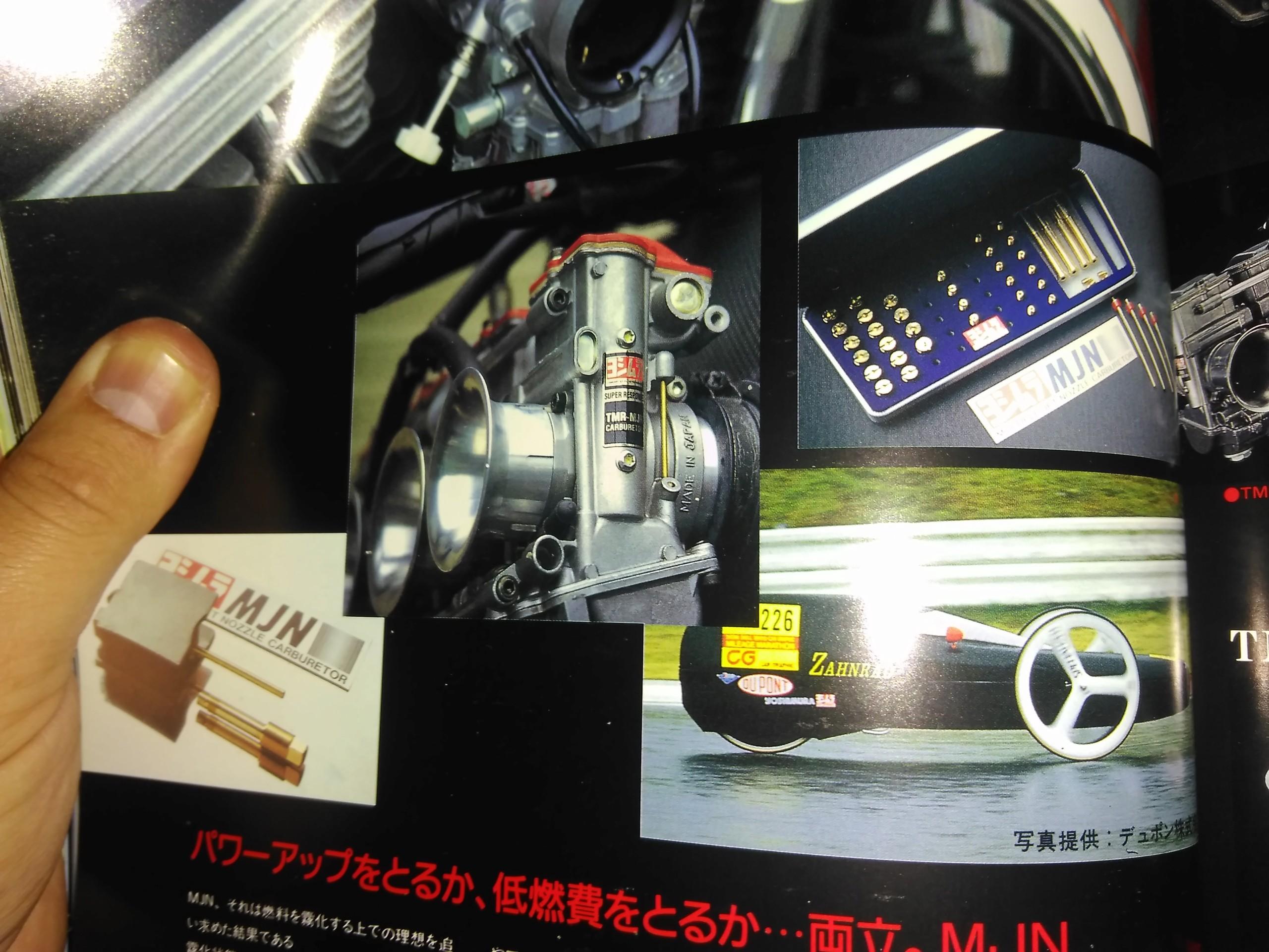 ATENCION, porno duro: Catalogo de chuches Yoshimura 93-95 Img_2018