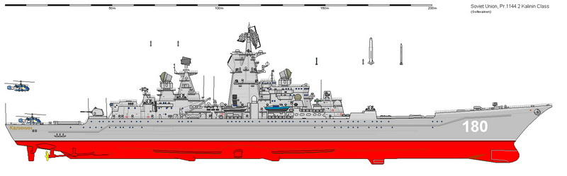 "Promising destroyer ""Lider-class"" - Page 15 000231"