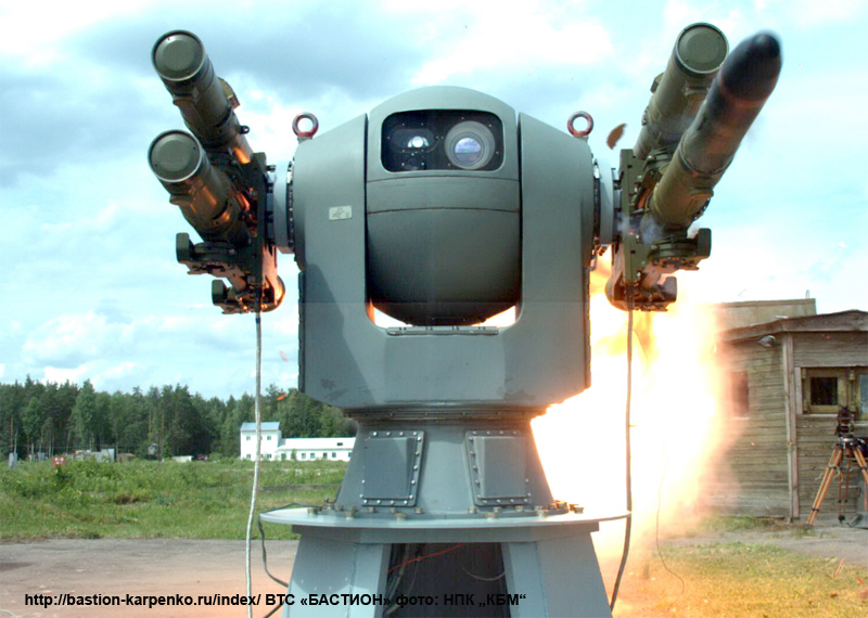 Naval Weapon Systems & Technology - Page 16 000268