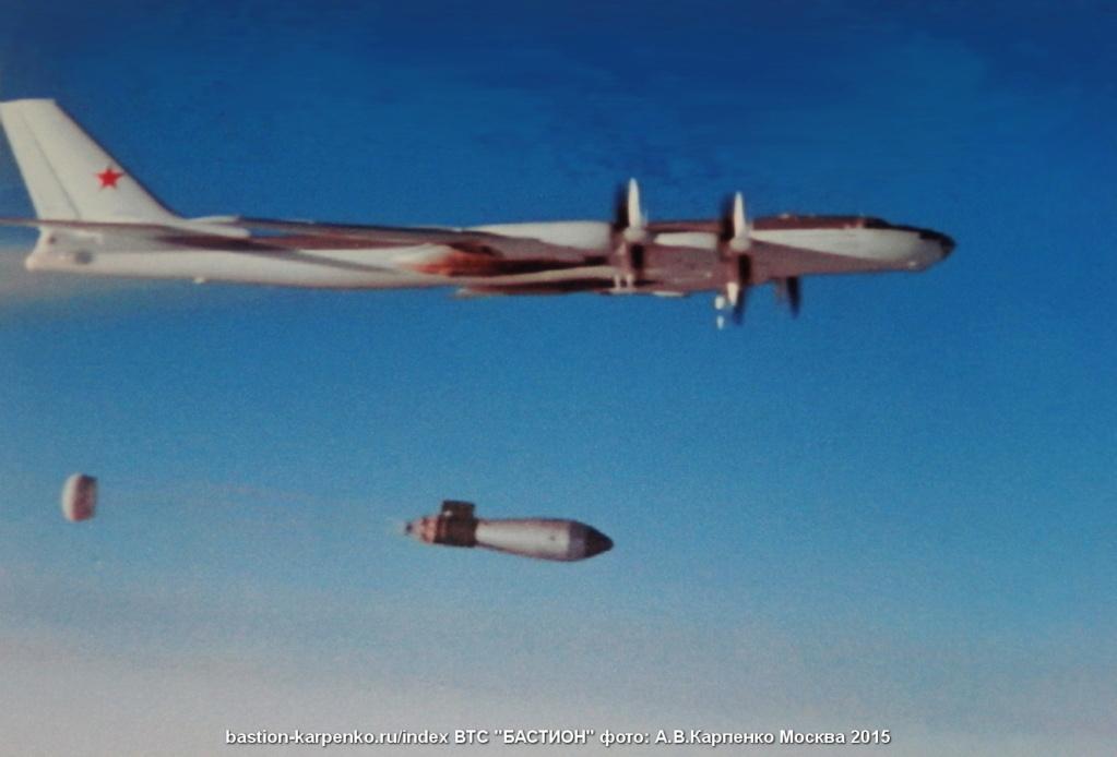 """Tu-95MS """"Bear"""" - Page 10 000438"""