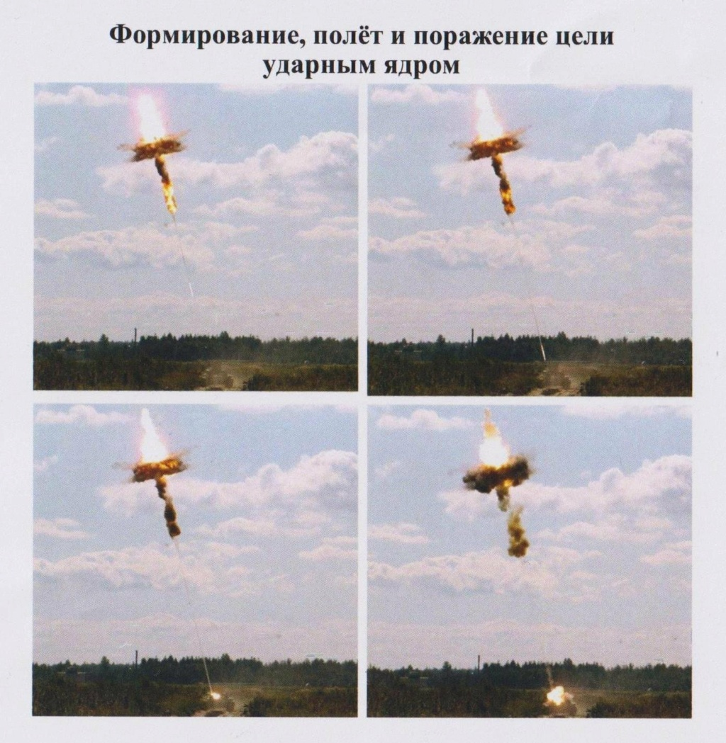 Russian MRLS: Grad, Uragan, Smerch, Tornado-G/S - Page 15 000442