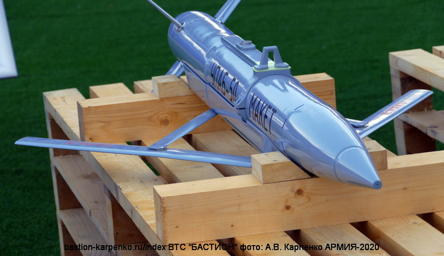 UAVs in Russian Armed Forces: News #2 - Page 6 000526
