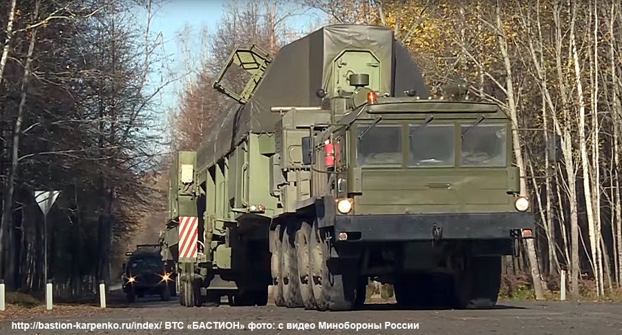 RS-24 'Yars' (SS-29) - Page 6 000623
