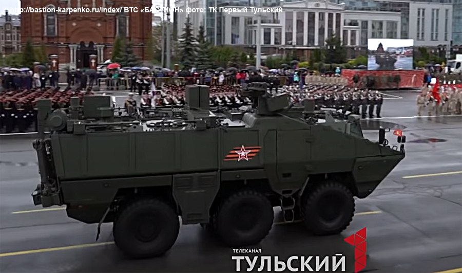 Russian Ground Forces: News #2 - Page 40 000721