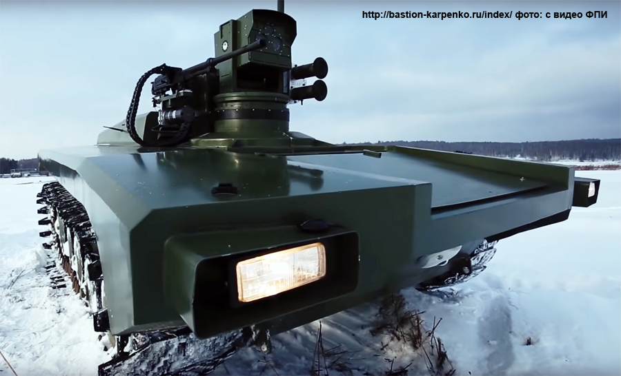 Russian Army Robots - Page 17 000814