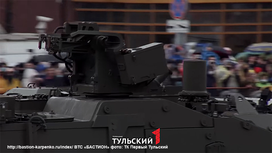 Russian Ground Forces: News #2 - Page 40 000820