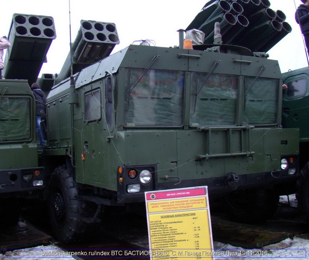 Russian MRLS: Grad, Uragan, Smerch, Tornado-G/S - Page 9 000915