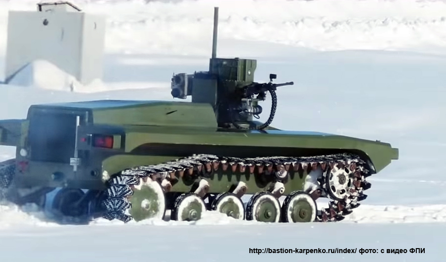 Russian Army Robots - Page 17 001316