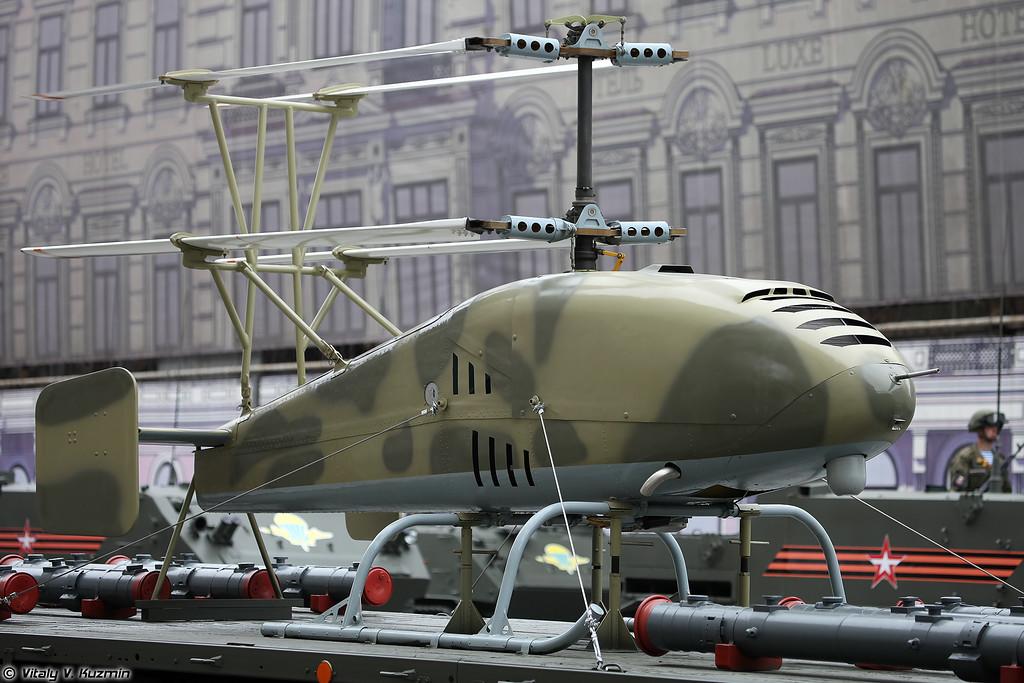 Anti-UAV improvised ideas 001410