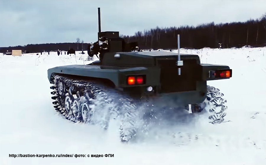 Russian Army Robots - Page 17 001414