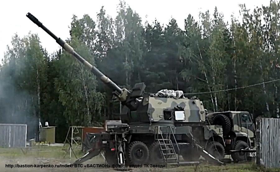 2S35 Koalitsiya-SV 152mm - Page 18 001415