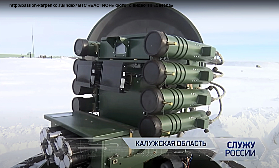 Strategic Missile Troops (RVSN): Discussion & News - Page 15 001519