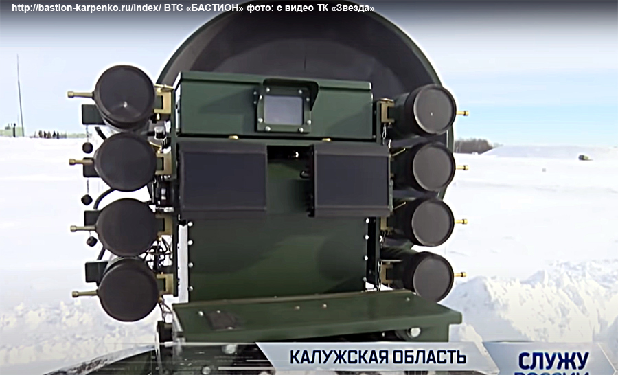 Strategic Missile Troops (RVSN): Discussion & News - Page 15 001614