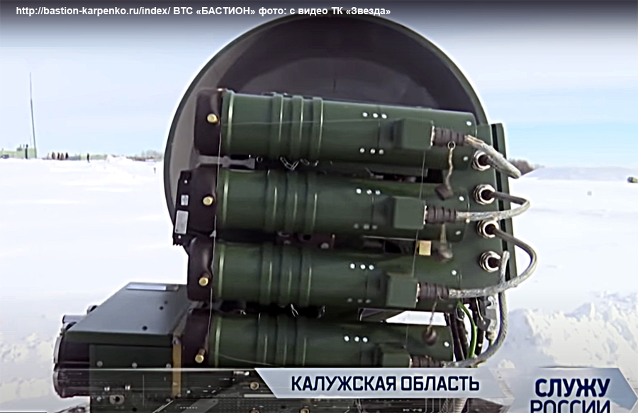Strategic Missile Troops (RVSN): Discussion & News - Page 15 001717