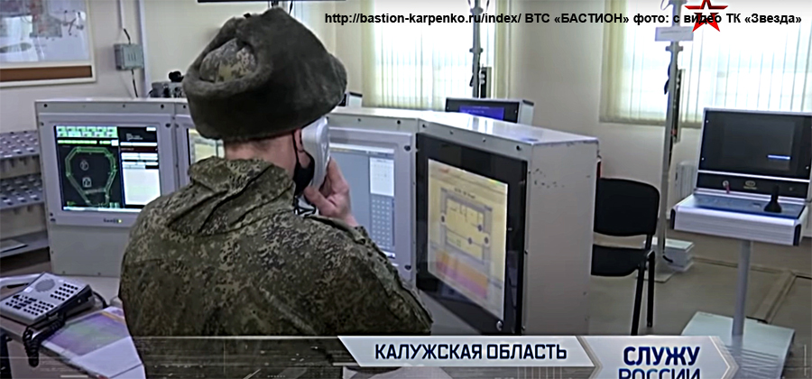 Strategic Missile Troops (RVSN): Discussion & News - Page 15 001912