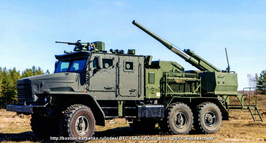 Russian Gun Artillery: Discussion Thread - Page 14 002011
