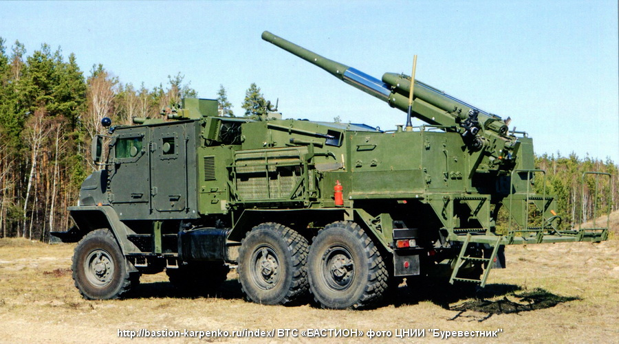Russian Gun Artillery: Discussion Thread - Page 14 002112