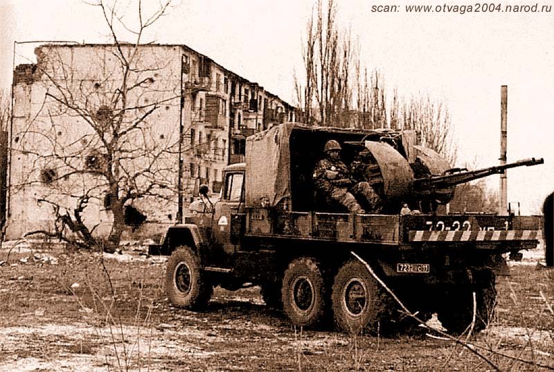 ZSU-23-4 AA Gun: Views - Page 6 002511