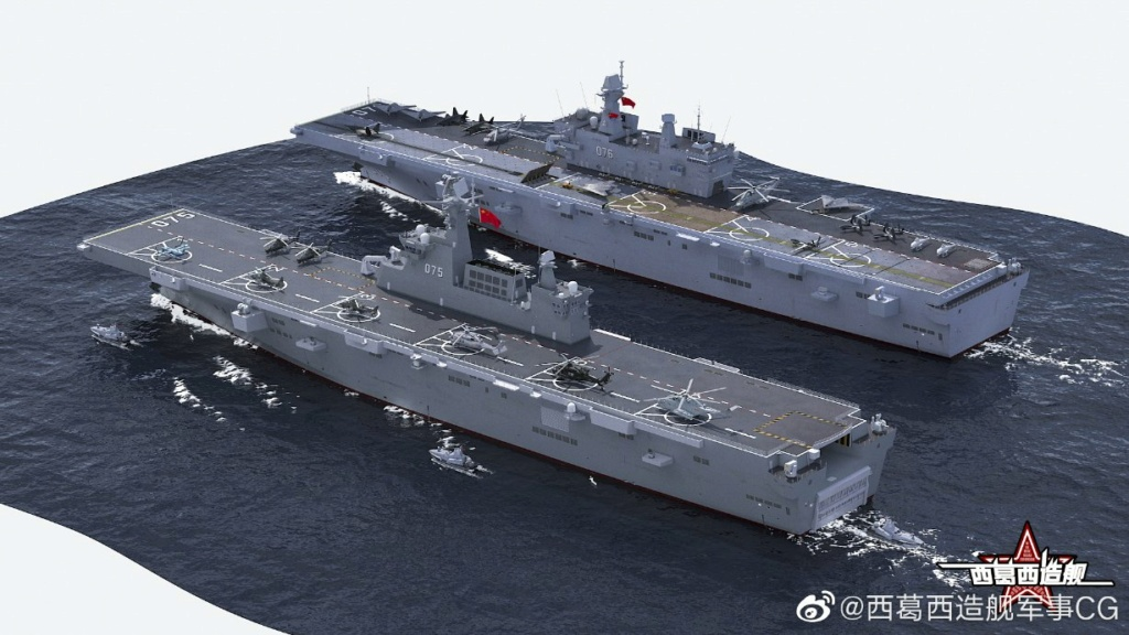Type 075 landing helicopter dock (LHD) - Page 3 002512