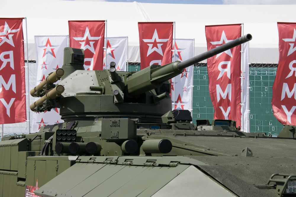 [Official] Armata Discussion thread #5 - Page 4 003211