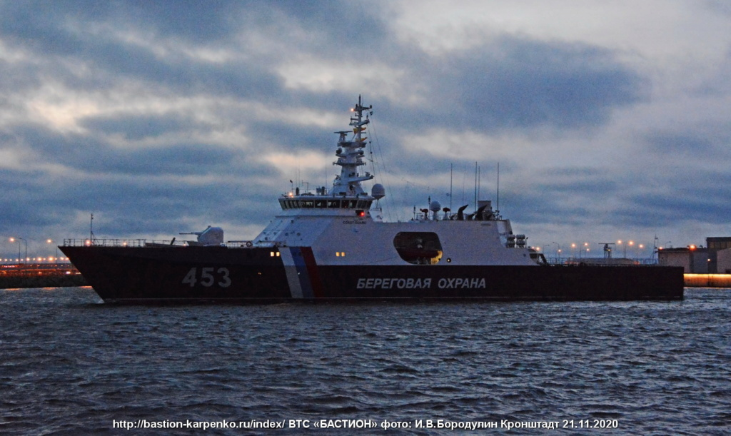 Border Service and Coast Guard of Russia - Page 8 005114