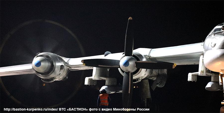"""Tu-95MS """"Bear"""" - Page 10 028010"""