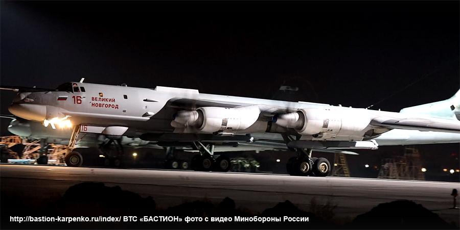 """Tu-95MS """"Bear"""" - Page 10 028210"""