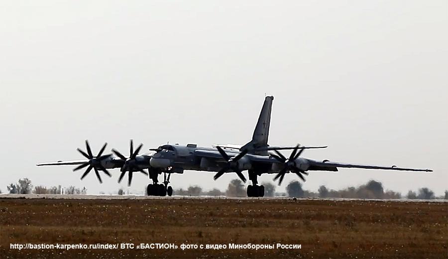 """Tu-95MS """"Bear"""" - Page 10 028410"""