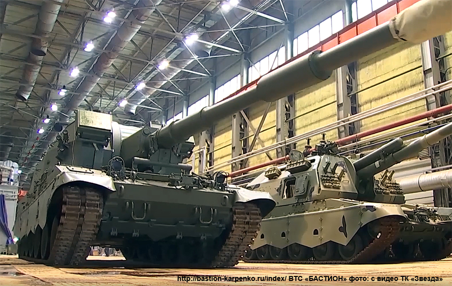 2S35 Koalitsiya-SV 152mm - Page 17 028610