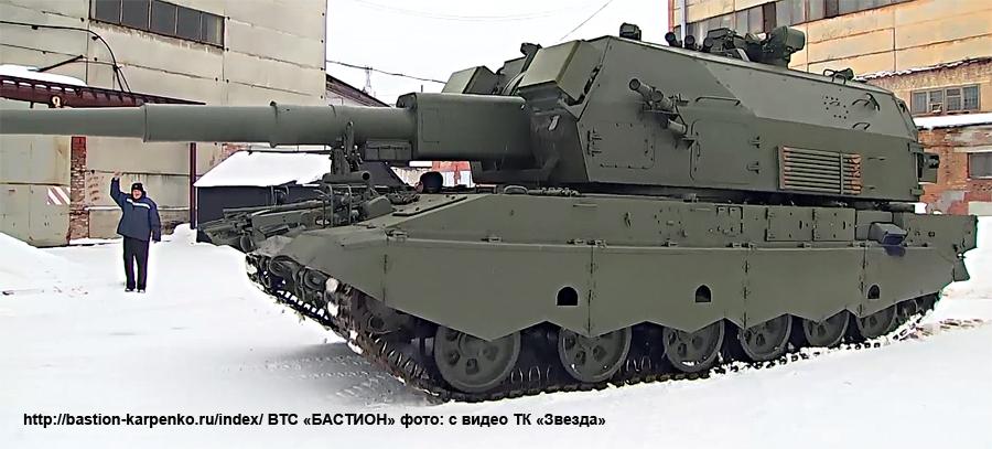 2S35 Koalitsiya-SV 152mm - Page 17 028910