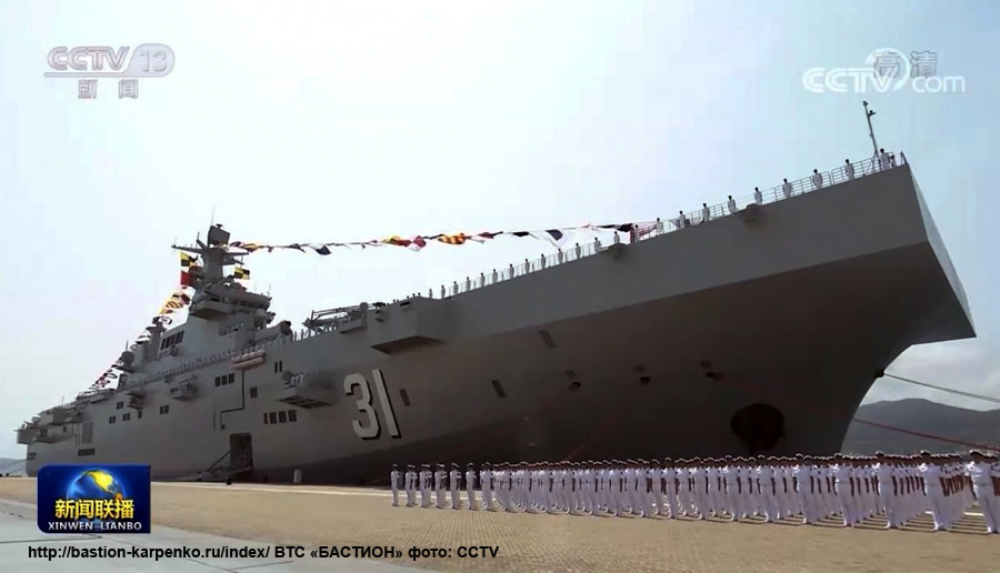PLA Navy and Naval Air Force - Page 26 075_ch10