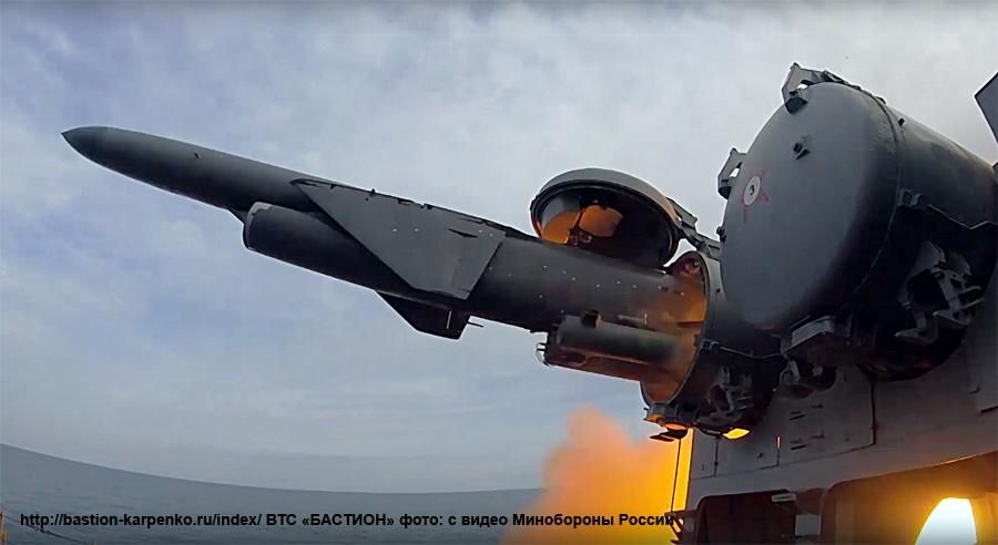 Project 1164 Atlant: Slava Class cruiser - Page 13 1164_p11