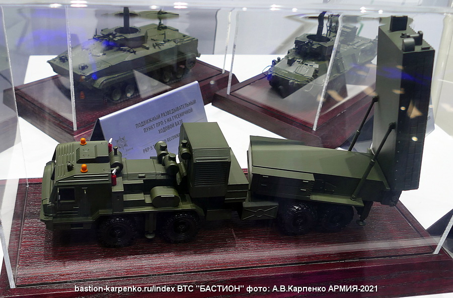 Russian Ground Forces: News #3 - Page 2 1k148e10