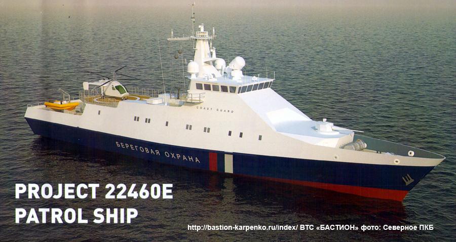 Border Service and Coast Guard of Russia - Page 8 22460e11
