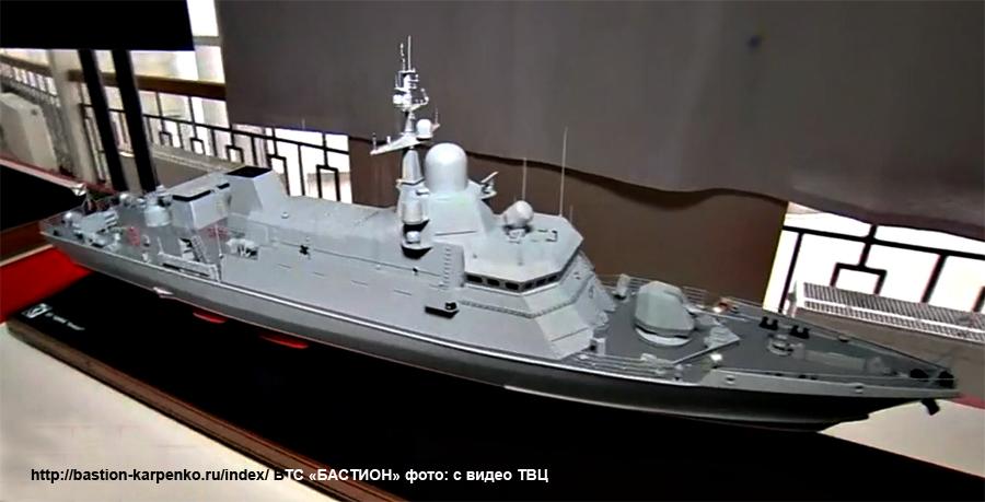 "Project 22800: ""Karakurt"" class missile ship - Page 33 22800m10"
