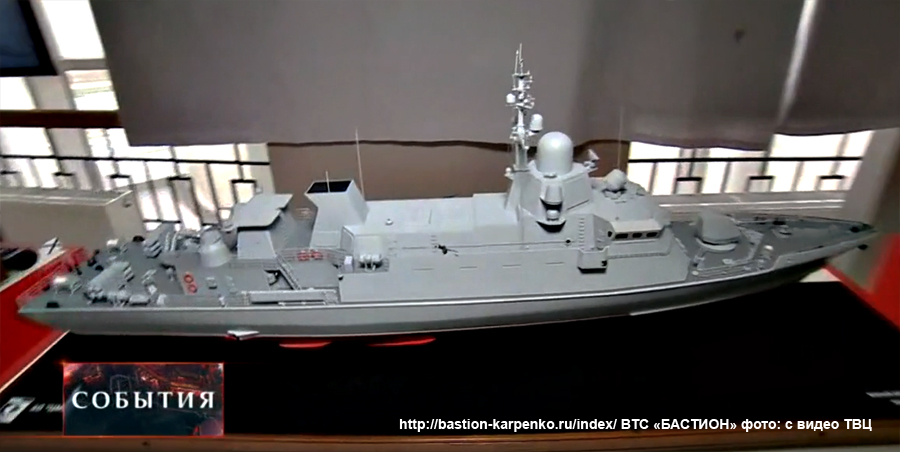 "Project 22800: ""Karakurt"" class missile ship - Page 33 22800m12"