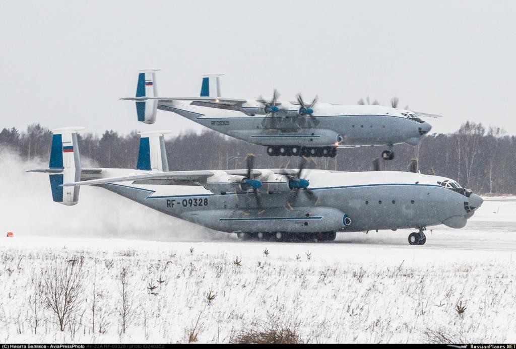 Russian Transport Aircraft fleet (VTA) - Page 12 24035210
