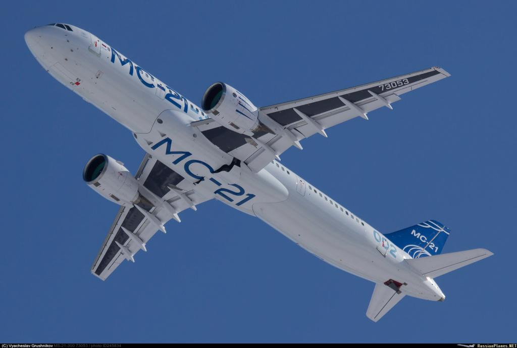 Russian Civil Aviation: News #3 - Page 11 24583410