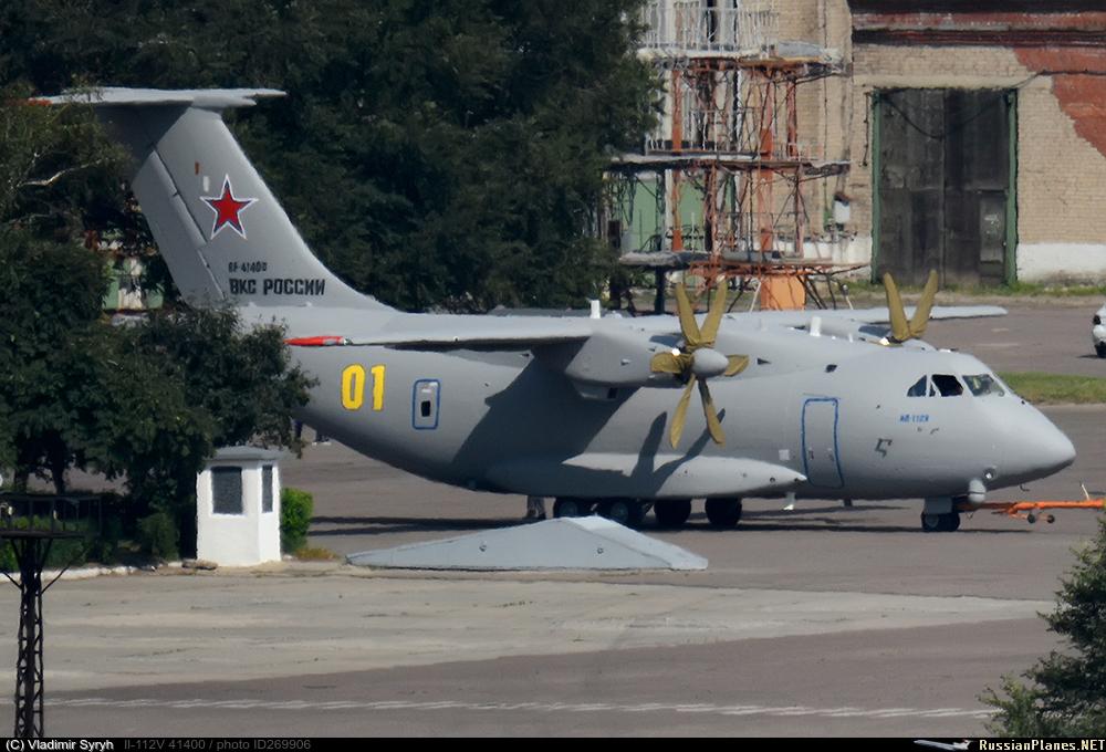 Il-112V light military transport  - Page 12 26990610