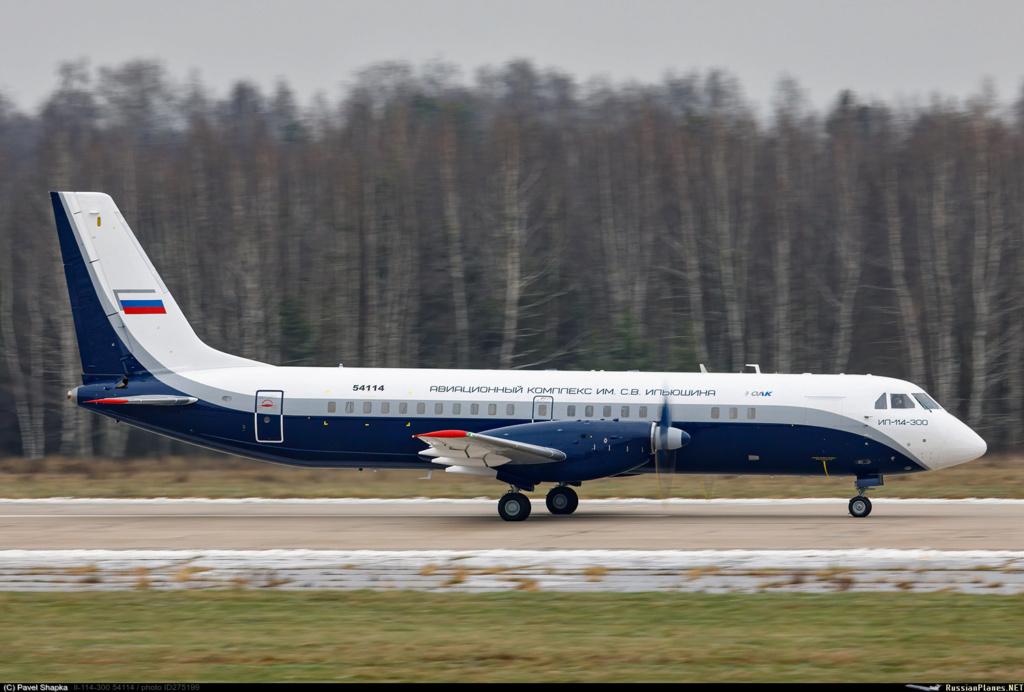 Russian Civil Aviation: News #3 - Page 37 27519910