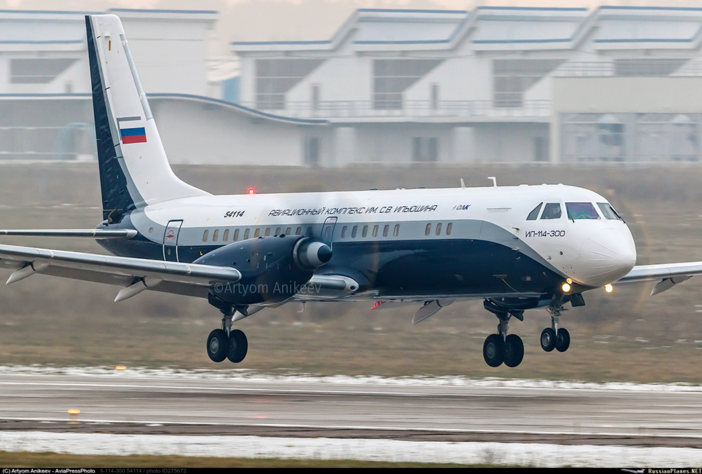 Russian Civil Aviation: News #3 - Page 38 27567210