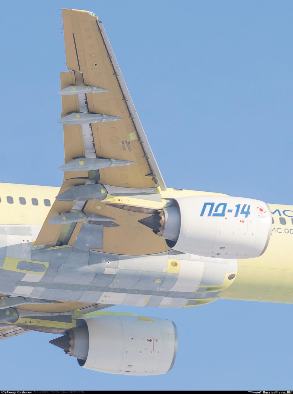 Russian Civil Aviation: News #3 - Page 39 27657810