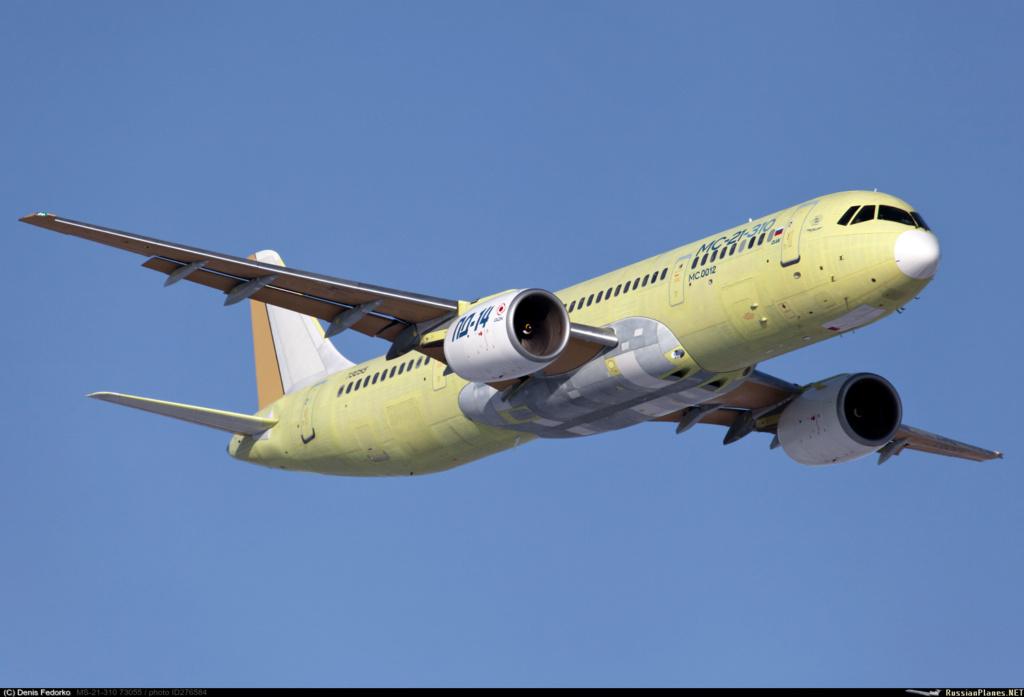 Russian Civil Aviation: News #3 - Page 39 27658410
