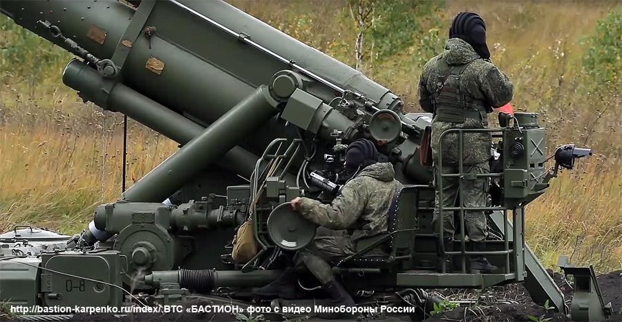Russian Gun Artillery: Discussion Thread - Page 14 2s7m_211