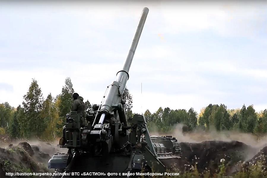 Russian Gun Artillery: Discussion Thread - Page 14 2s7m_212