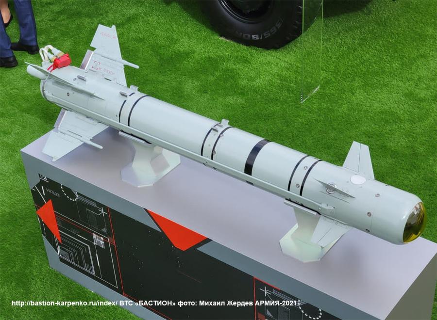 """Army-2021"" Military Technical Forum - Page 2 305e_u10"