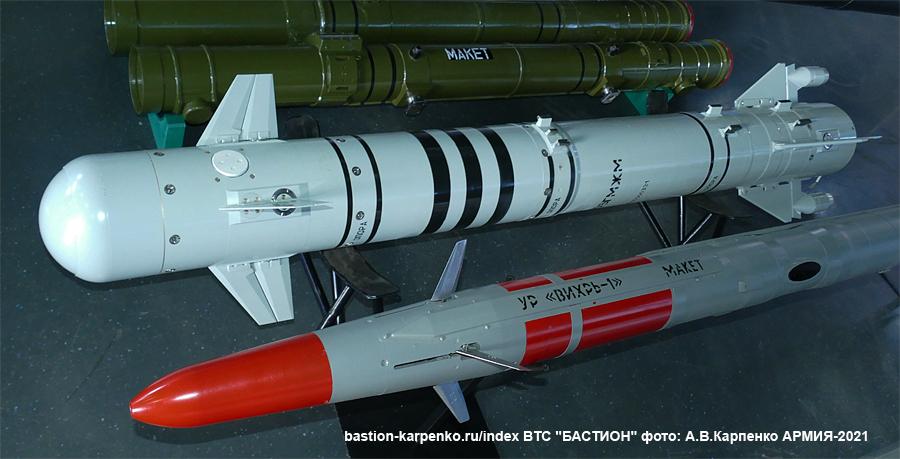 Russian Helicopter ATGMs - Page 8 305e_u11