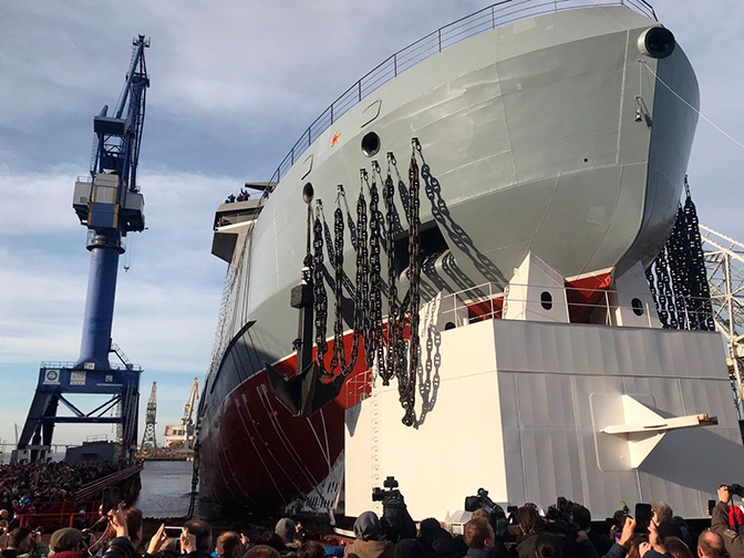 Project 23550 Arctic patrol ship 99764f10