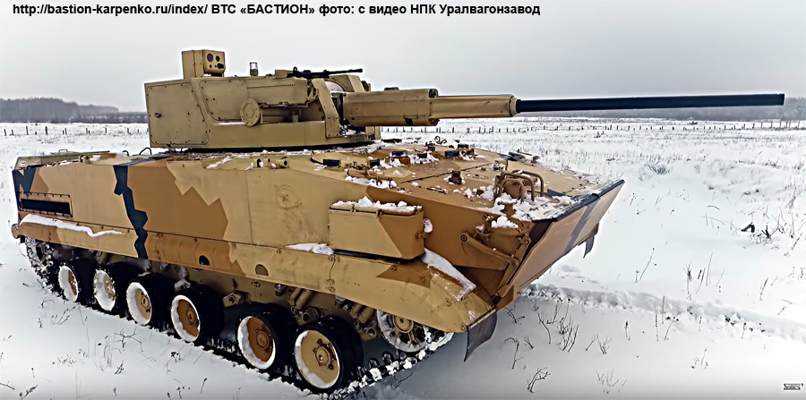 2S38 Derivatsiya-PVO 57-mm AAA SPG - Page 12 A-220m10