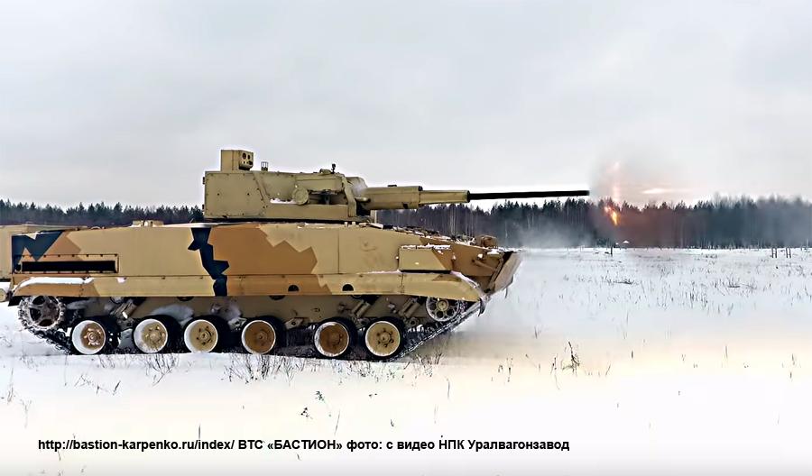 2S38 Derivatsiya-PVO 57-mm AAA SPG - Page 12 A-220m13